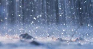 تسهيل الزواج بماء المطر