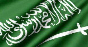جلب الحبيب السعودية