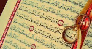 فوائد سورة طه للزواج