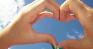 ايات المحبة والقبول والهيبة