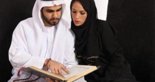 دعاء مجرب لجلب الخطاب وتيسير الزواج