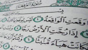 فضل سورة الواقعة بن باز سورة الواقعة هي أحد سور القرآن الكريم المكية ونزلت هذه الس