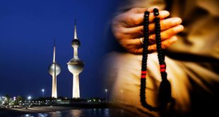 جلب الحبيب الكويت