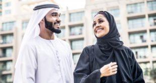 حرز لطاعة الزوج لزوجته